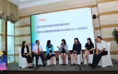 First-ever Academic Salon of ISMPP China Outreach Program a Success